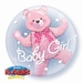 Q24 Inch Baby Pink Bear Double Bubble